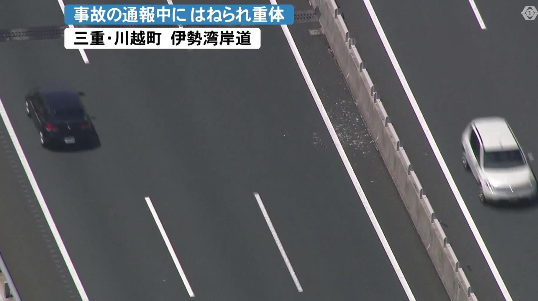 oikoshi_1.jpg