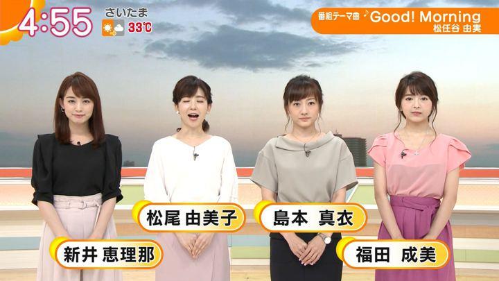 2018年08月10日新井恵理那の画像01枚目