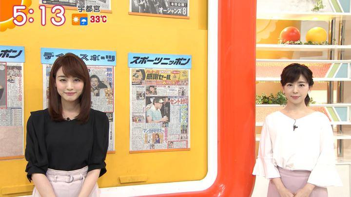 2018年08月10日新井恵理那の画像03枚目
