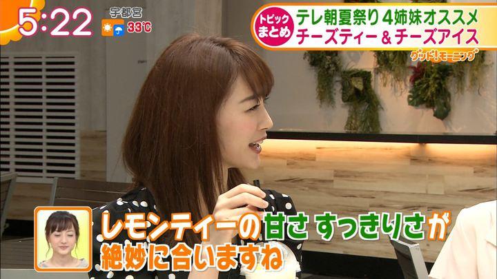 2018年08月10日新井恵理那の画像11枚目