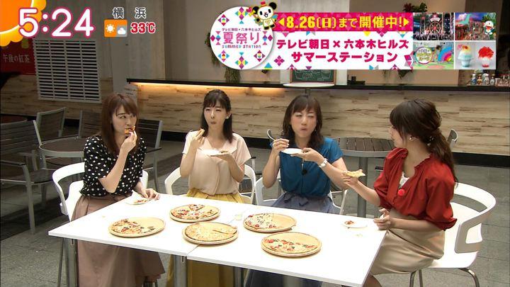 2018年08月10日新井恵理那の画像18枚目