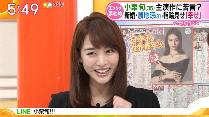 2018年08月10日新井恵理那の画像22枚目