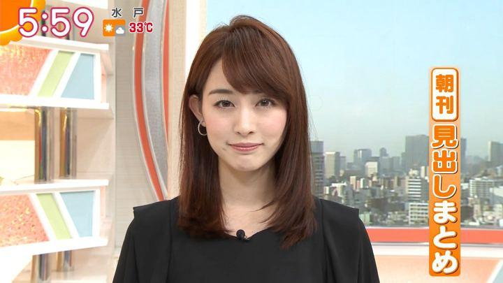 2018年08月10日新井恵理那の画像24枚目
