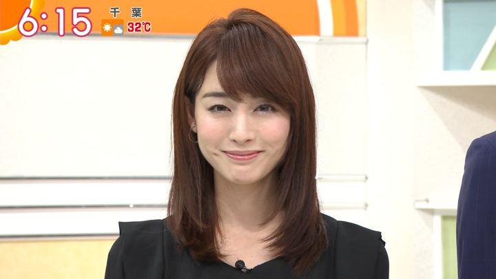 2018年08月10日新井恵理那の画像29枚目