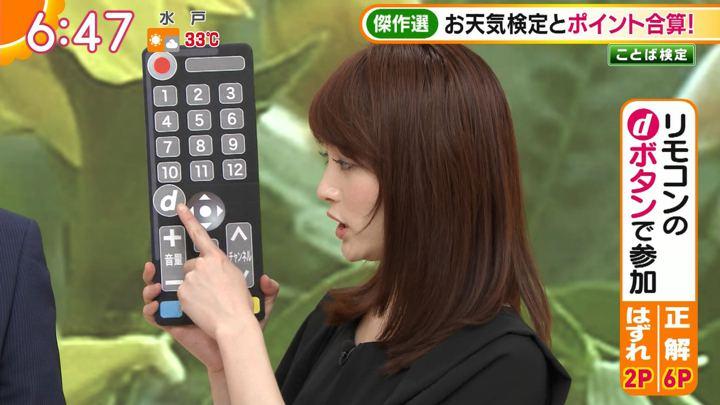 2018年08月10日新井恵理那の画像31枚目