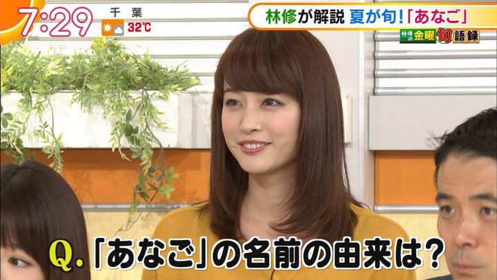 2018年08月10日新井恵理那の画像39枚目