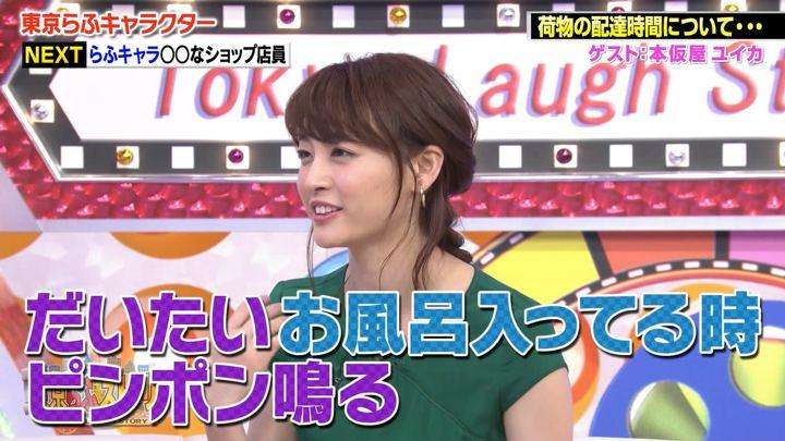 2018年08月10日新井恵理那の画像45枚目