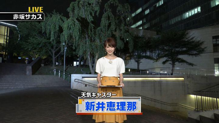 2018年08月11日新井恵理那の画像01枚目