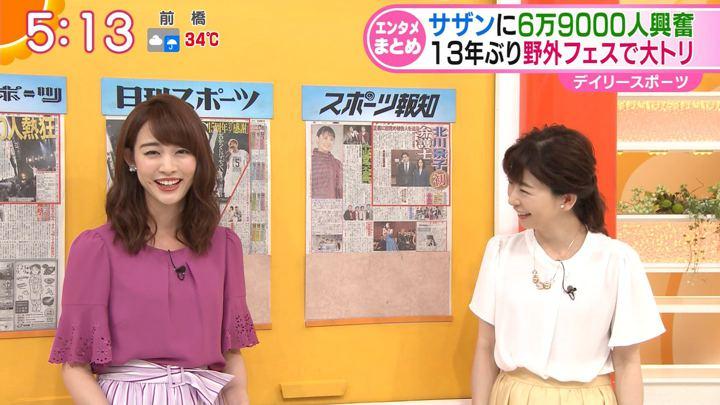 2018年08月13日新井恵理那の画像02枚目