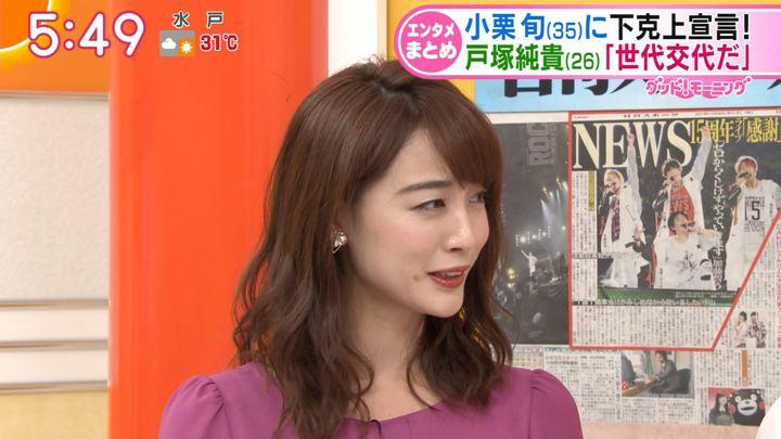 2018年08月13日新井恵理那の画像08枚目