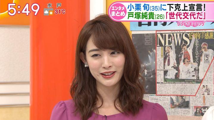 2018年08月13日新井恵理那の画像09枚目