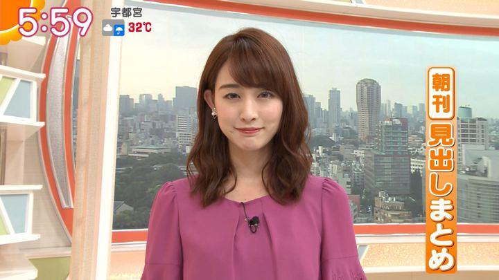 2018年08月13日新井恵理那の画像11枚目
