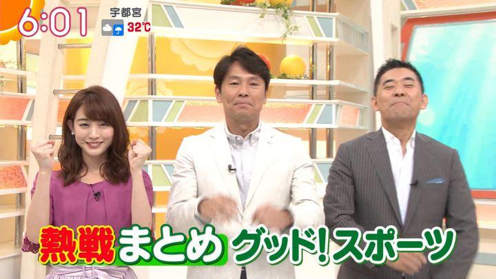 2018年08月13日新井恵理那の画像12枚目