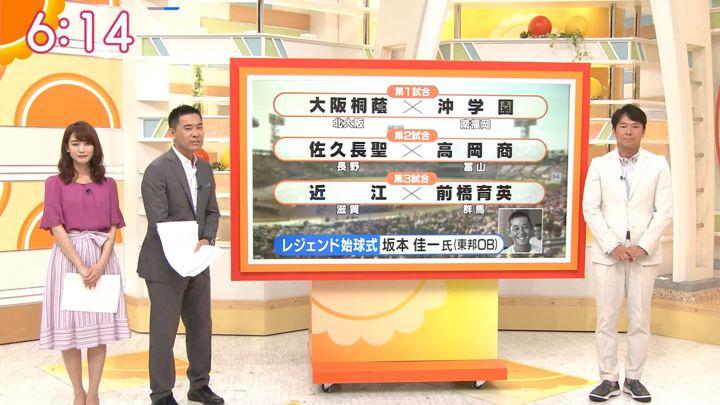 2018年08月13日新井恵理那の画像13枚目