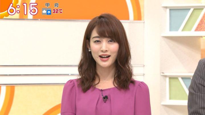 2018年08月13日新井恵理那の画像14枚目