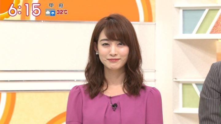 2018年08月13日新井恵理那の画像15枚目