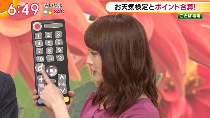 2018年08月13日新井恵理那の画像19枚目