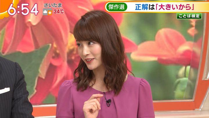 2018年08月13日新井恵理那の画像22枚目