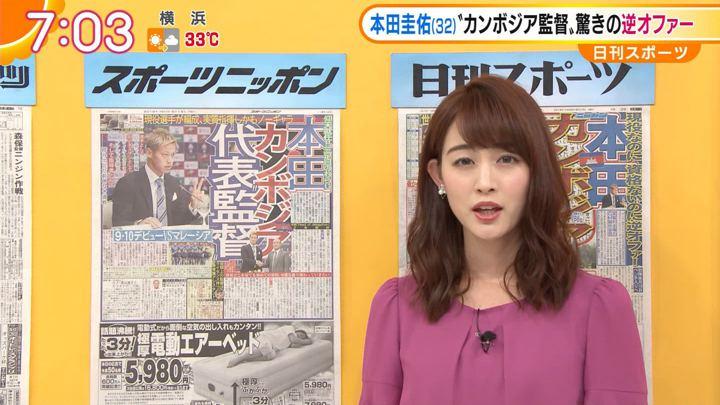 2018年08月13日新井恵理那の画像24枚目