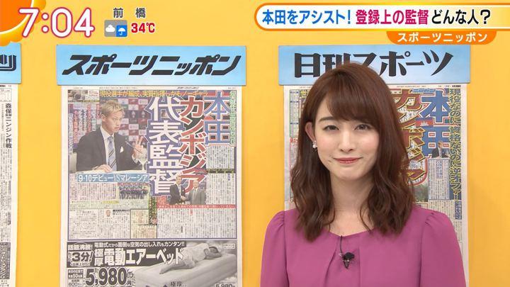 2018年08月13日新井恵理那の画像25枚目