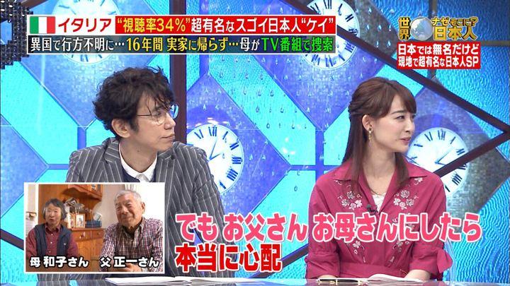 2018年08月13日新井恵理那の画像32枚目