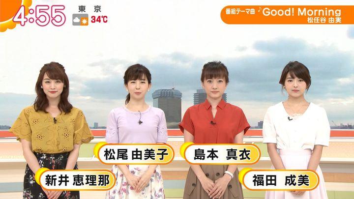 2018年08月14日新井恵理那の画像01枚目