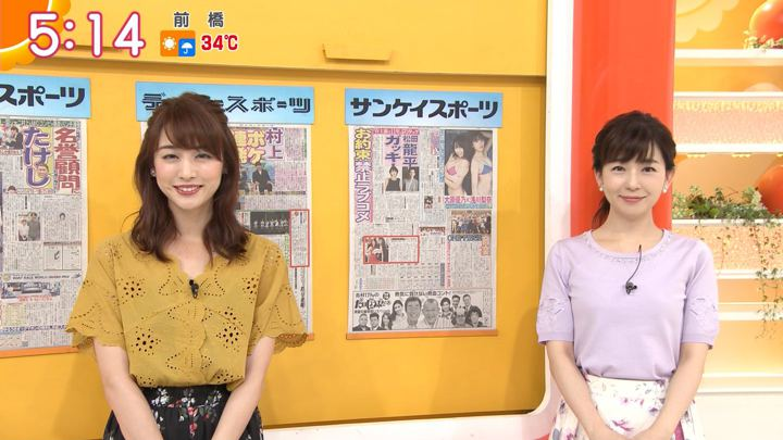 2018年08月14日新井恵理那の画像03枚目
