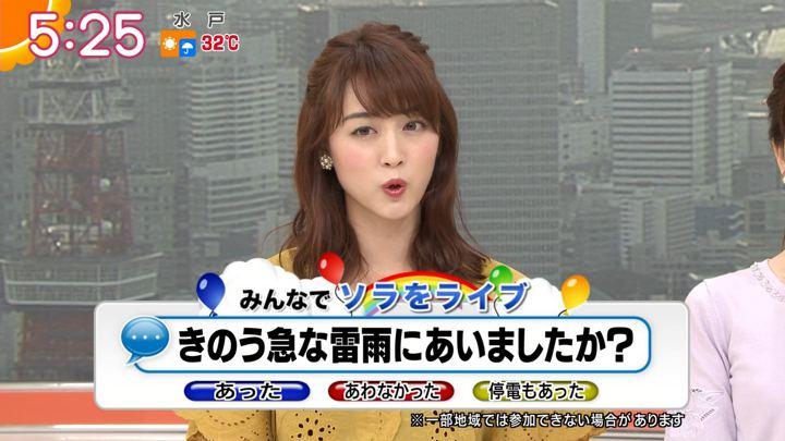 2018年08月14日新井恵理那の画像13枚目
