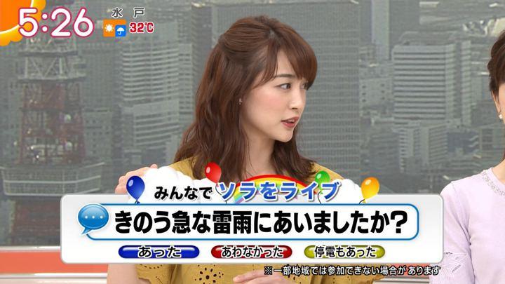 2018年08月14日新井恵理那の画像14枚目