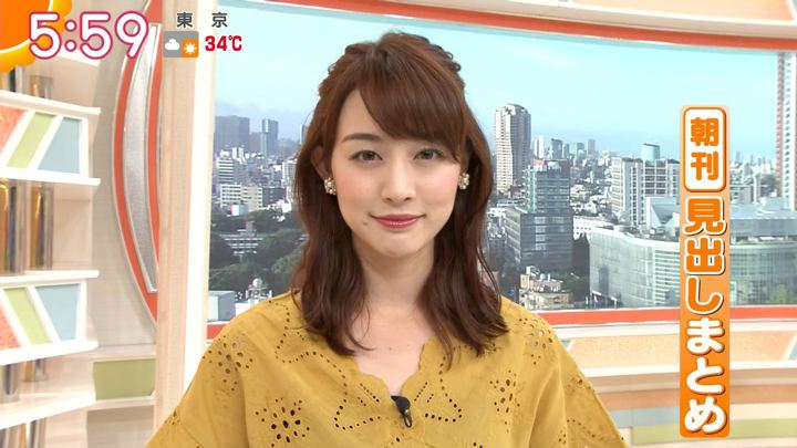 2018年08月14日新井恵理那の画像19枚目