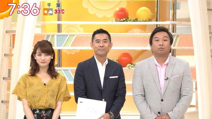 2018年08月14日新井恵理那の画像28枚目