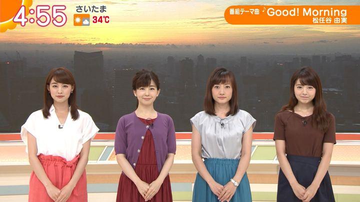 2018年08月15日新井恵理那の画像01枚目