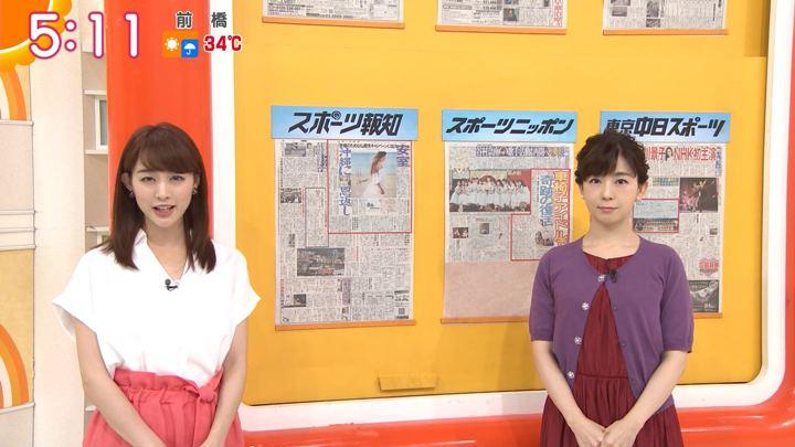 2018年08月15日新井恵理那の画像03枚目