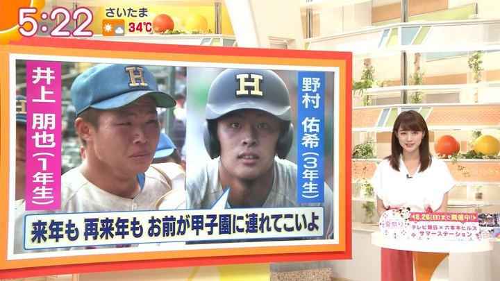 2018年08月15日新井恵理那の画像07枚目
