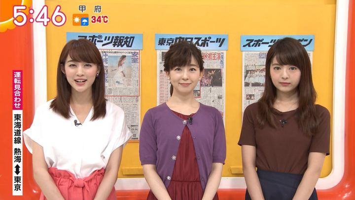 2018年08月15日新井恵理那の画像10枚目