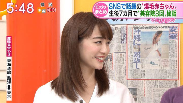 2018年08月15日新井恵理那の画像12枚目