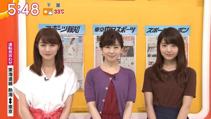 2018年08月15日新井恵理那の画像13枚目