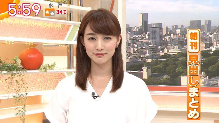 2018年08月15日新井恵理那の画像15枚目