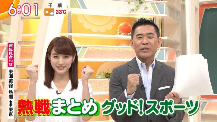 2018年08月15日新井恵理那の画像16枚目