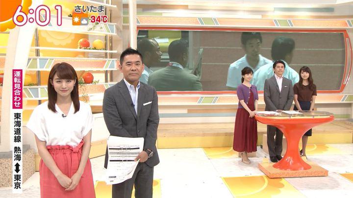 2018年08月15日新井恵理那の画像17枚目