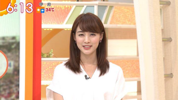2018年08月15日新井恵理那の画像19枚目