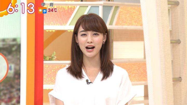 2018年08月15日新井恵理那の画像20枚目