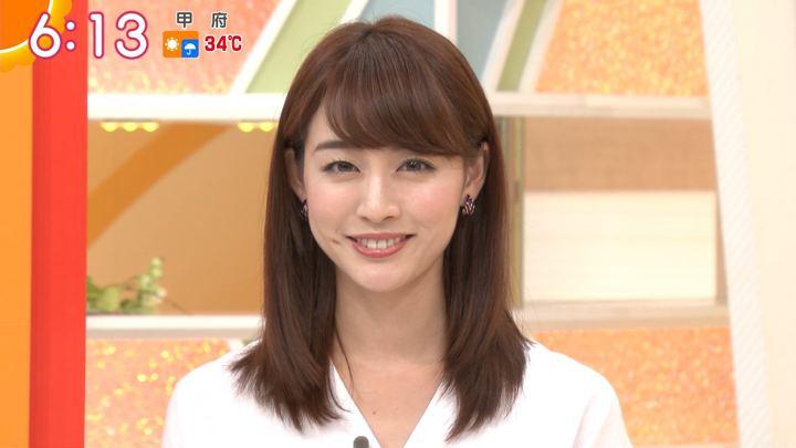 2018年08月15日新井恵理那の画像21枚目