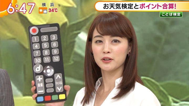 2018年08月15日新井恵理那の画像23枚目