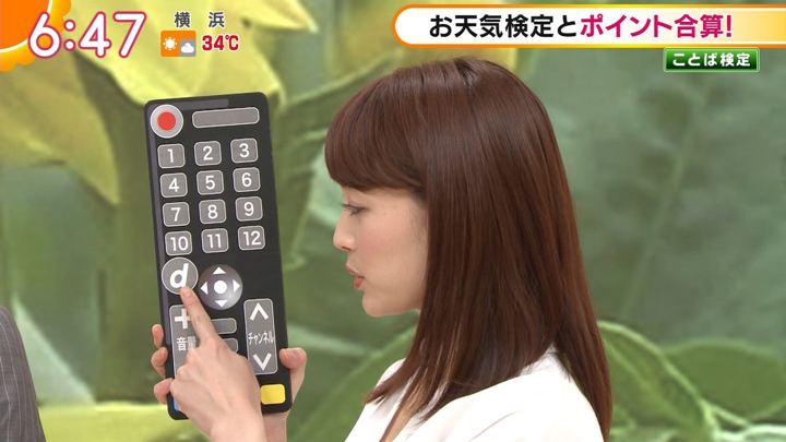 2018年08月15日新井恵理那の画像24枚目