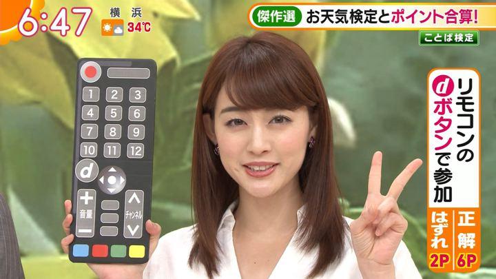 2018年08月15日新井恵理那の画像25枚目