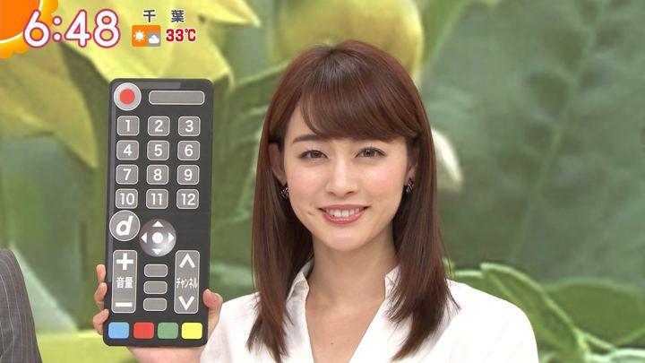 2018年08月15日新井恵理那の画像27枚目