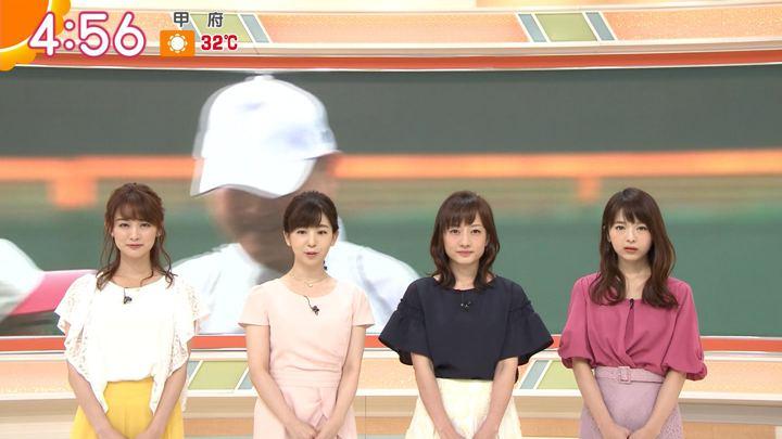 2018年08月17日新井恵理那の画像01枚目