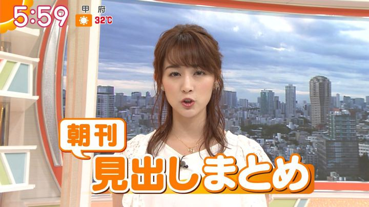 2018年08月17日新井恵理那の画像07枚目