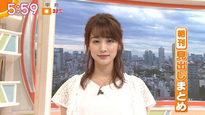 2018年08月17日新井恵理那の画像08枚目